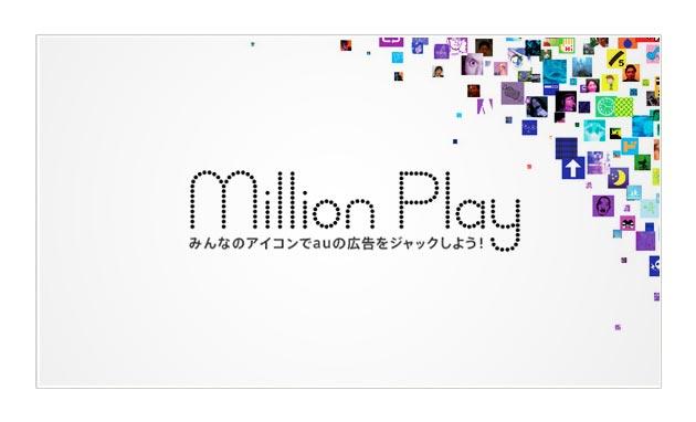 millionplay.jpg