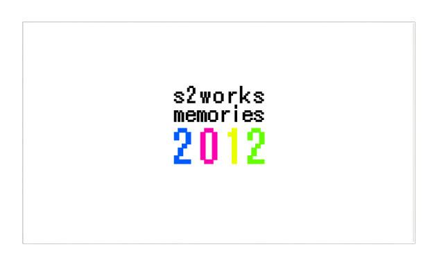 s2works_2012.jpg