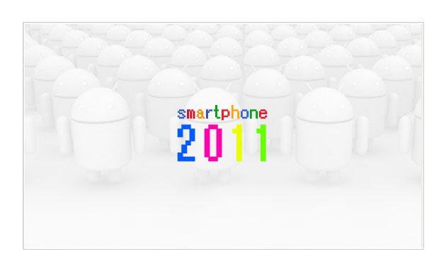 smartphone2011.jpg