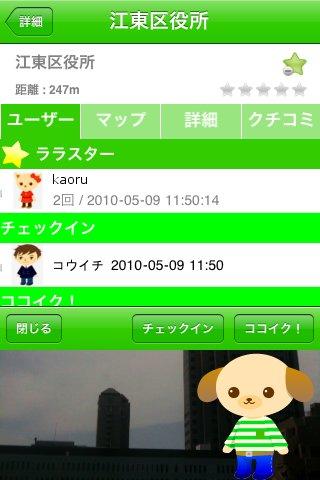 user-screen-l.jpg