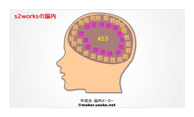actionscript3.jpg