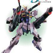 Blast-Impulse-Gundam.jpg