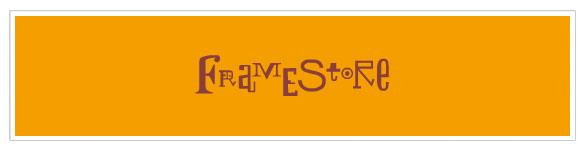 framestore.jpg