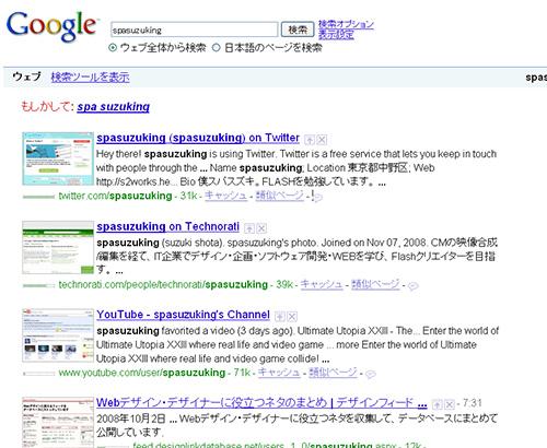 googlepreview.jpg