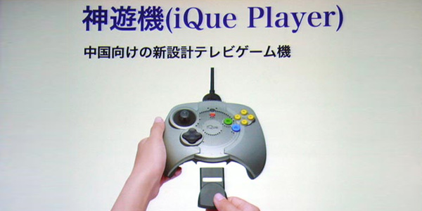 ique.jpg