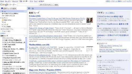 konami_03.jpg