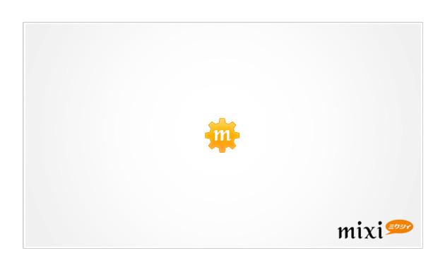 mixi_apri.jpg