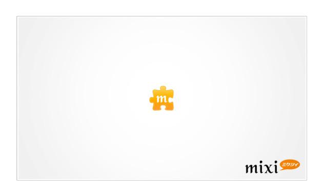 mixi_mobile.jpg