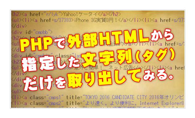 php_html.jpg