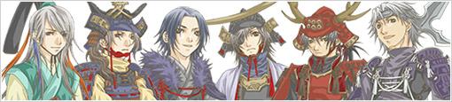 samurai_001.jpg