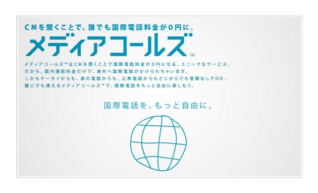world_tel.jpg