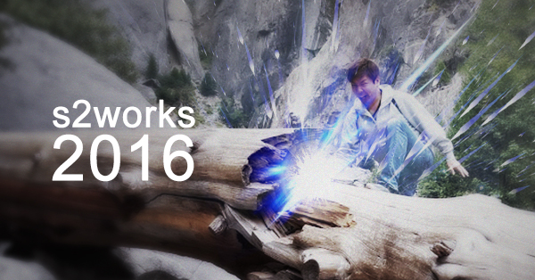 s2works_2016