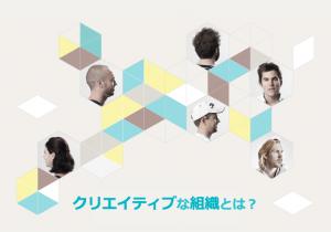 creative_company